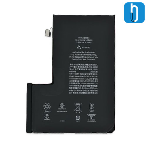 Apple iPhone 12 Pro Max battery