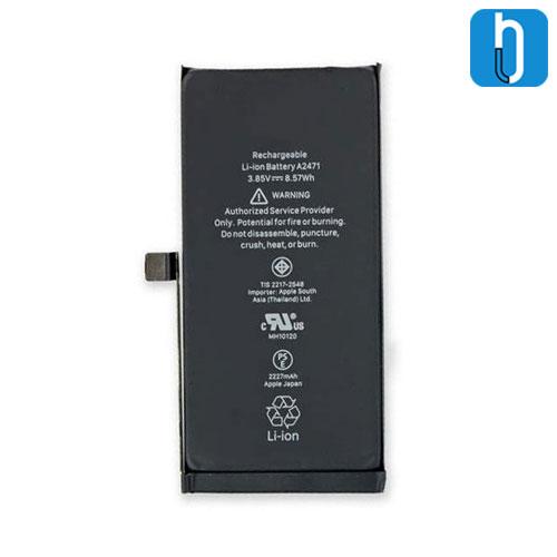 Apple iPhone 12 battery