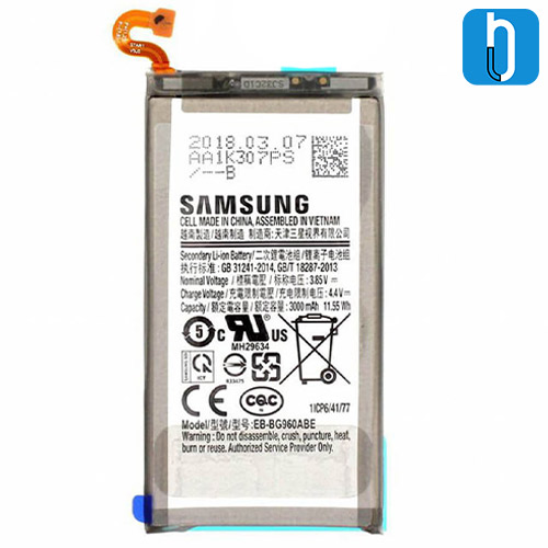 Samsung galaxy S9 battery