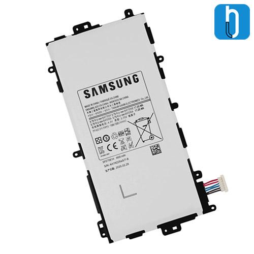 Samsung-Galaxy-Note-8.0-N5100-Battery-2