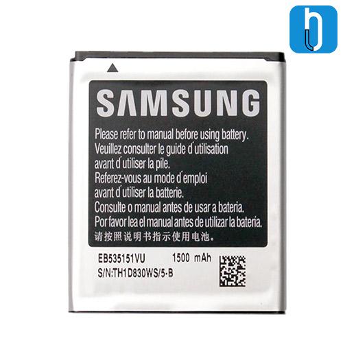 Samsung S Advanced battery