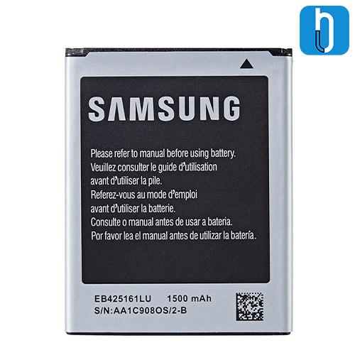 Samsung galaxy S3 mini battery