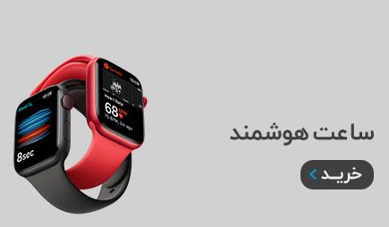 smart-watch-banner