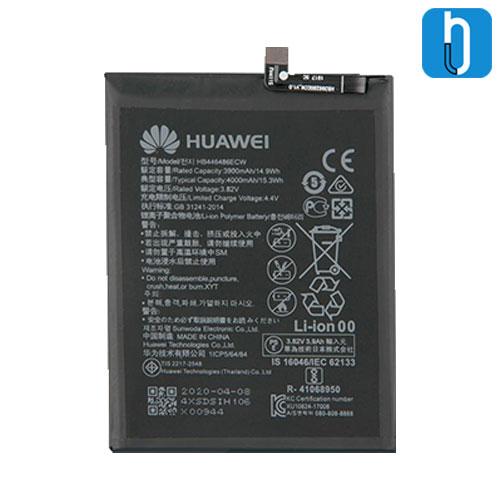 Huawei Enjoy 10 battery HB446486ECW