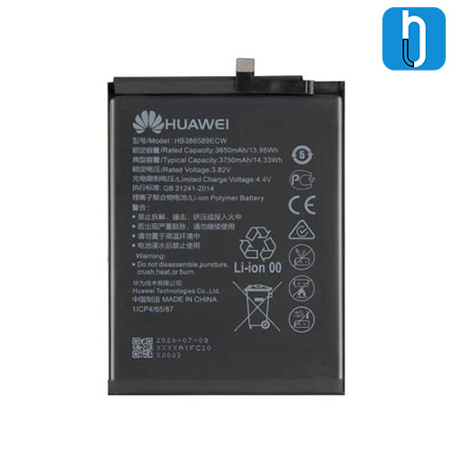 Huawei Honor 20s battery
