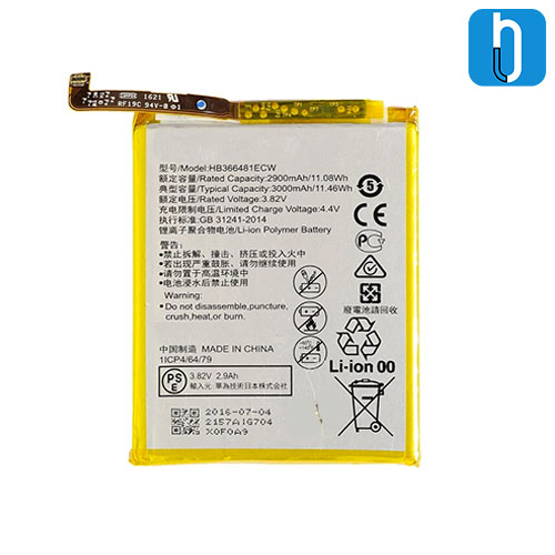 huawei honor 8 battery