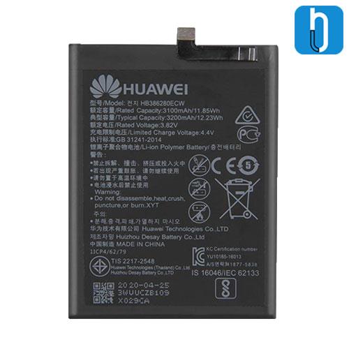 Huawei Honor 9 battery