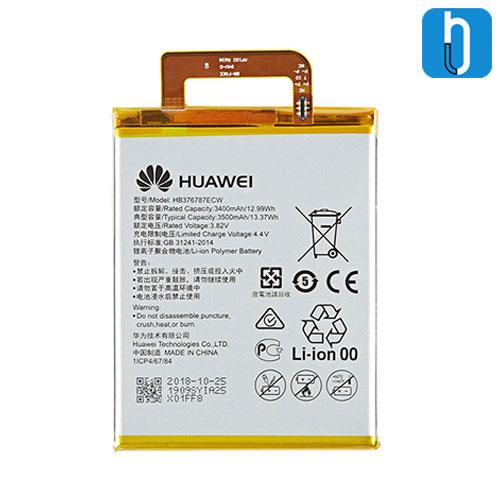 Huawei Honor V8 battery