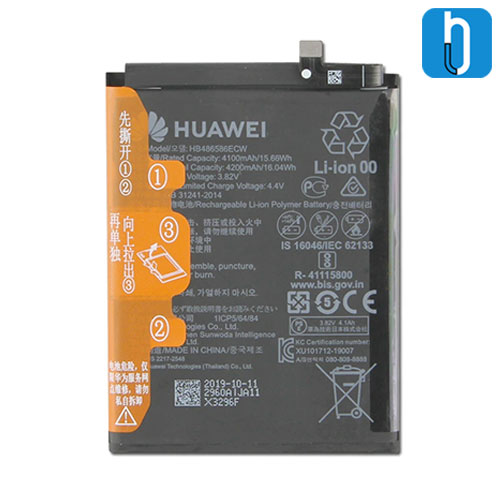 Huawei Mate 30 battery