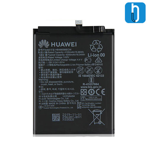 Huawei Nova 6 battery