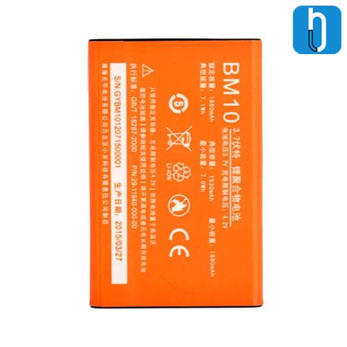 Xiaomi Mi 1S Battery