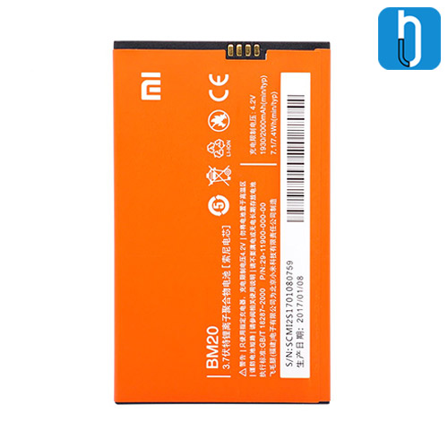 Xiaomi Mi 2 Battery