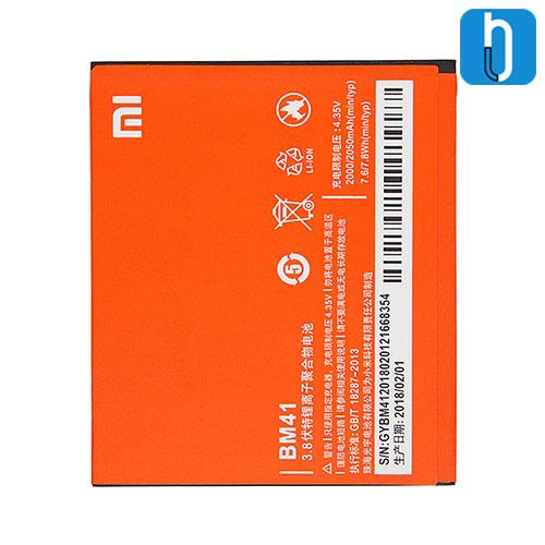 Xiaomi Mi 2S Battery