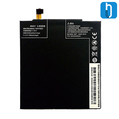 Xiaomi Mi 3 Battery