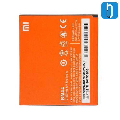 Xiaomi Redmi 2 Battery