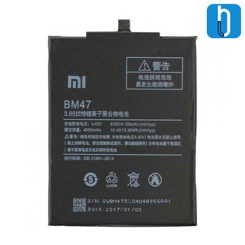 Xiaomi Redmi 3 Battery