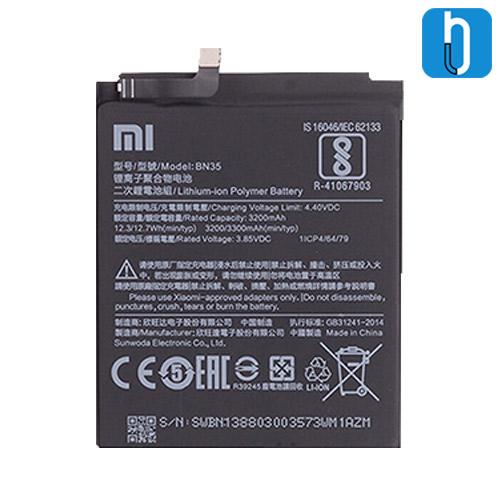 Xiaomi Redmi 5 Battery
