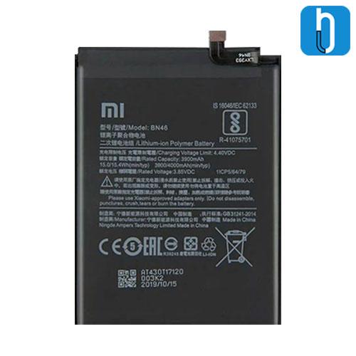 Xiaomi Redmi 7 Battery