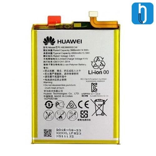 huawei Mate 8 battery