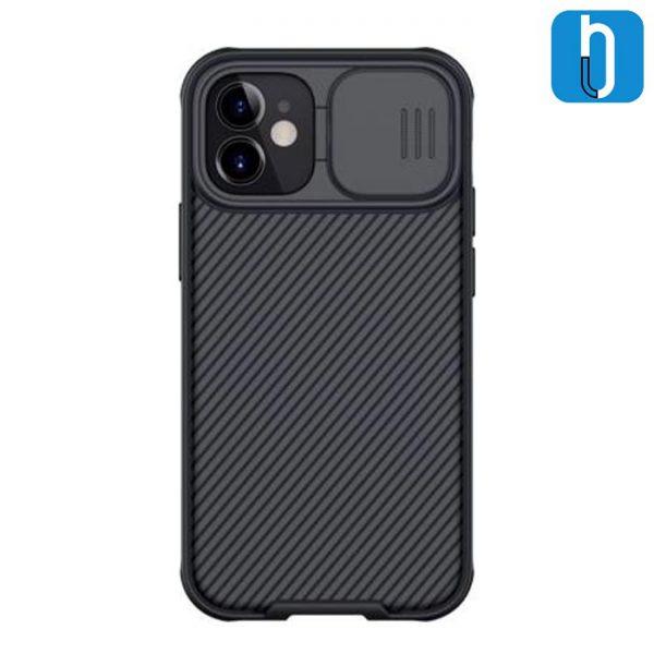 Apple iPhone 12 CamShield Pro Case