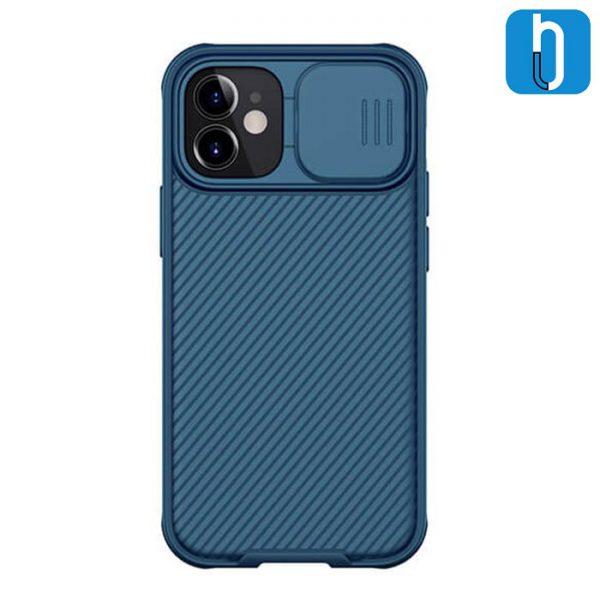 Apple iPhone 12 Mini CamShield Pro Case