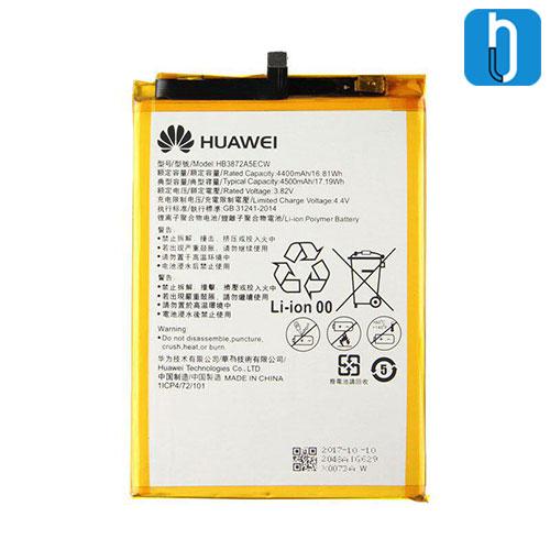 Huawei Honor Note 8 battery
