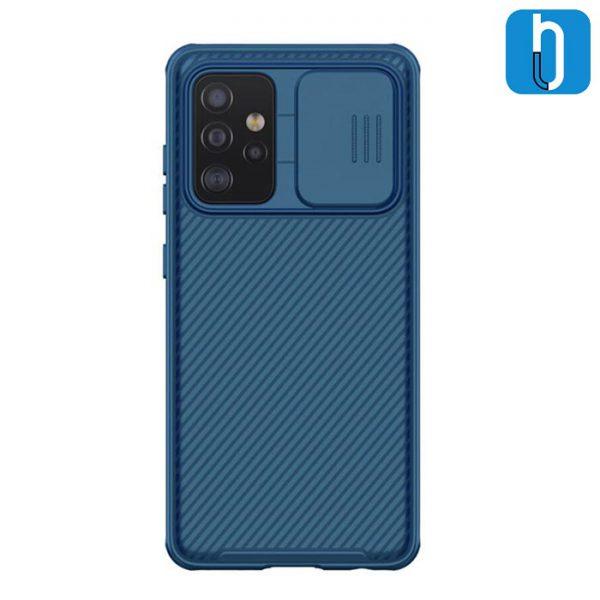 Samsung Galaxy A52 Camshield Pro Case