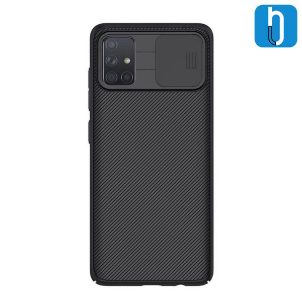 Samsung Galaxy A71 Nillkin Camshield Case