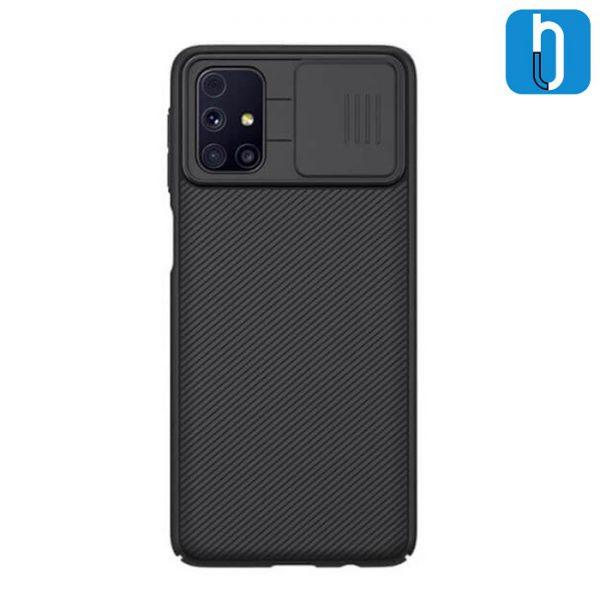 Samsung Galaxy M31s Camshield Pro Case
