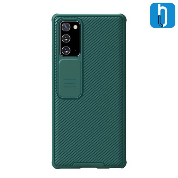 Samsung Galaxy Note 20 Camshield Pro Case