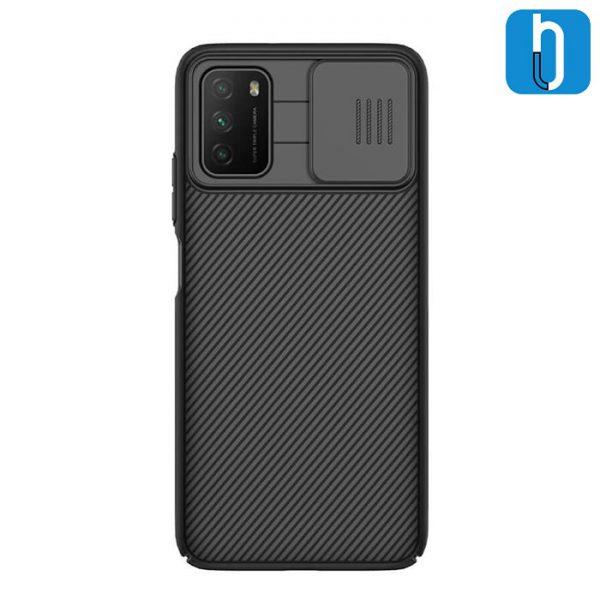 Xiaomi Poco M3 Nillkin Camshield Case